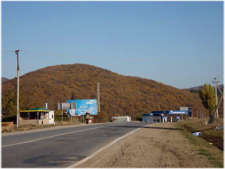 на въезде в Грушевку