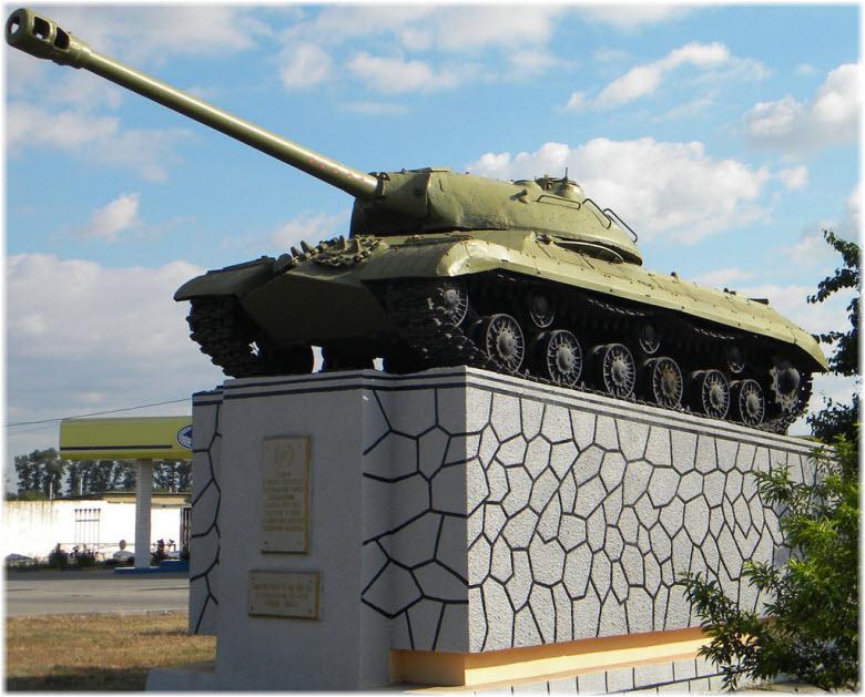 Памятник освободителям города