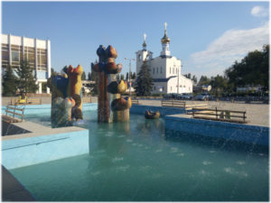 село Фрунзе