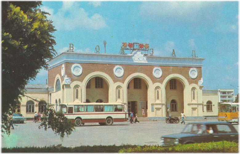 фото ЖД-вокзала в Евпатории при СССР