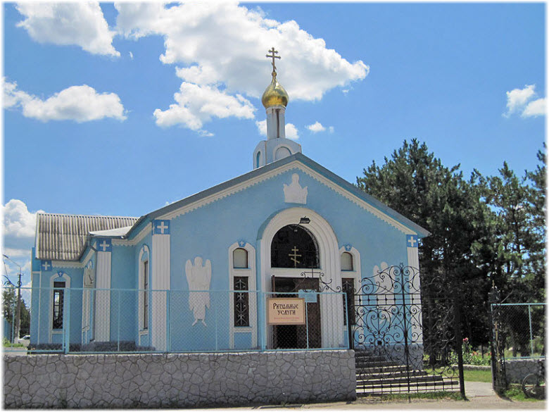 храм в поселке Куйбышево