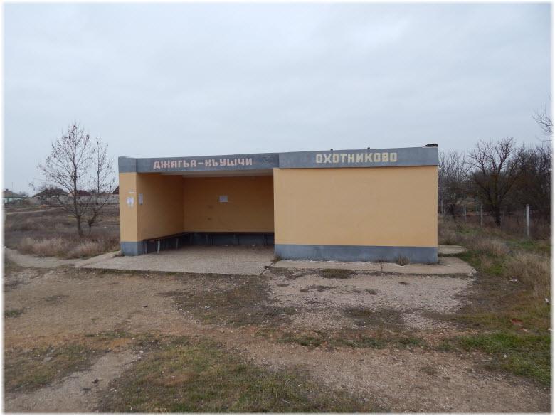 остановка в Охотниково