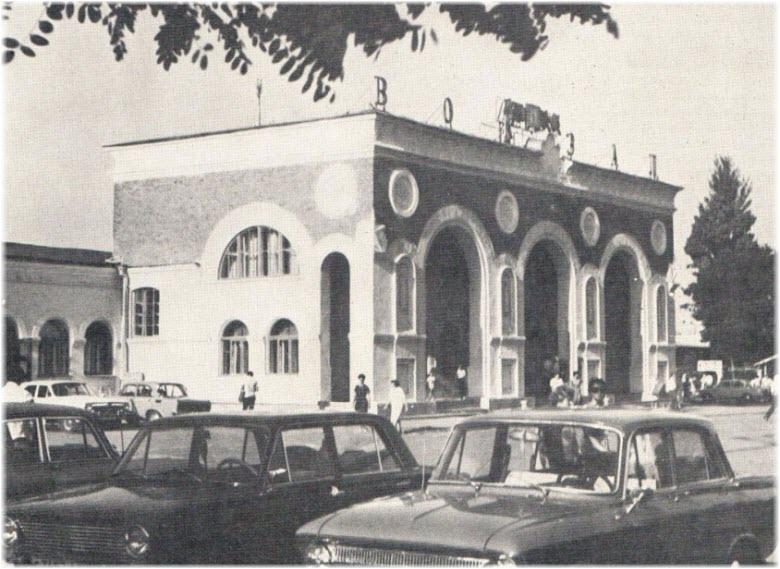 старые фото вокзала в Евпатории