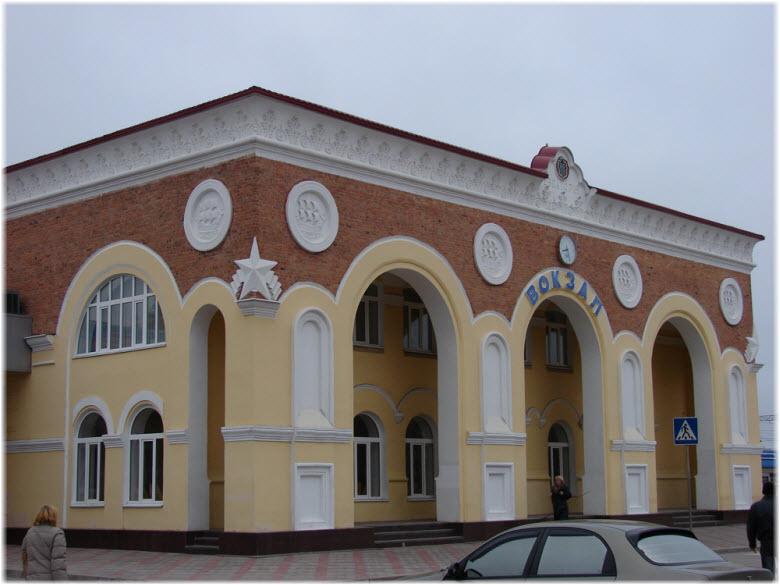 ЖД-вокзал Евпатория-Курорт