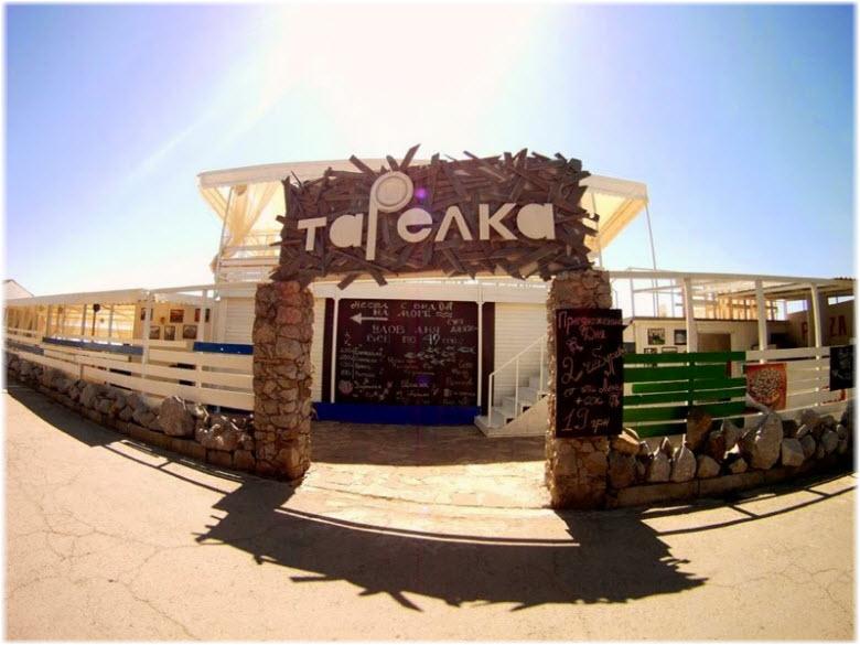 Ресторан «Тарелка»