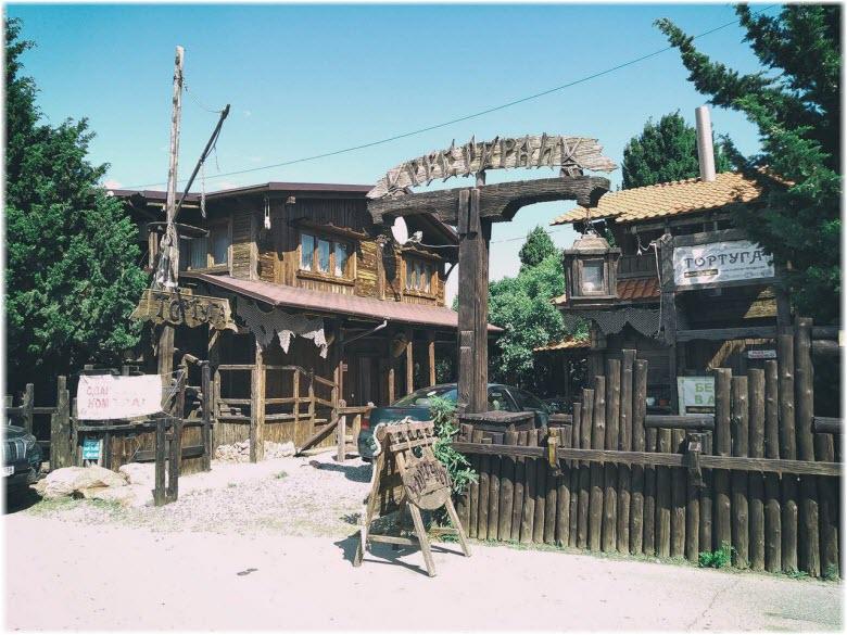 Ресторан «Тортуга»