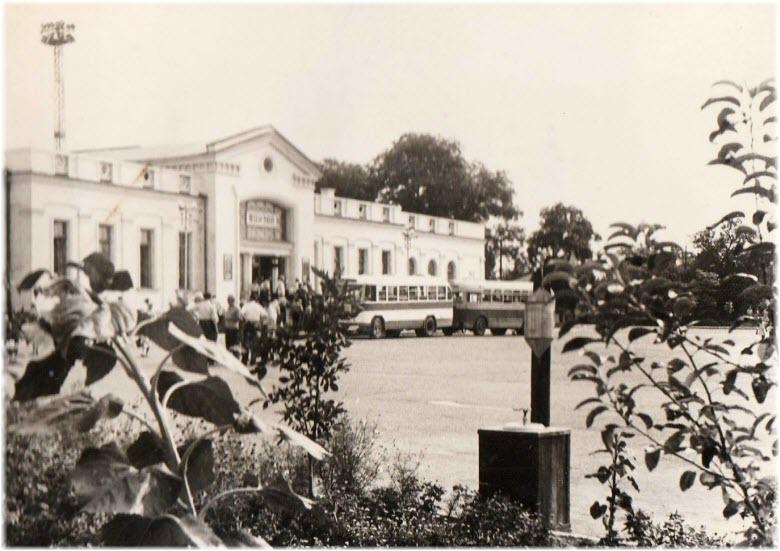 старое фото Керченского вокзала