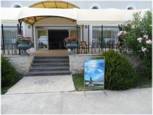 рестораны и кафе в Партените