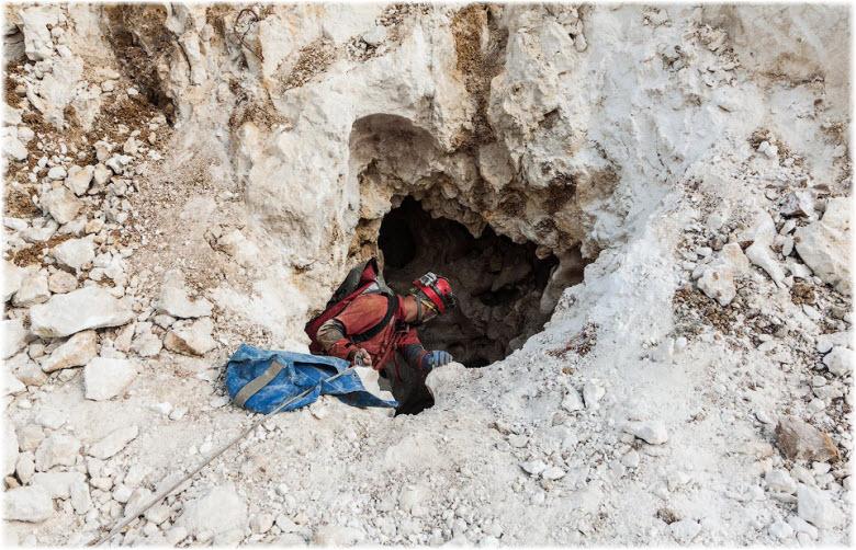 вход в пещеру Таврида