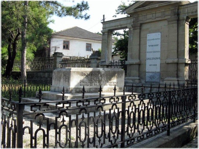 фото могилы Айвазовского