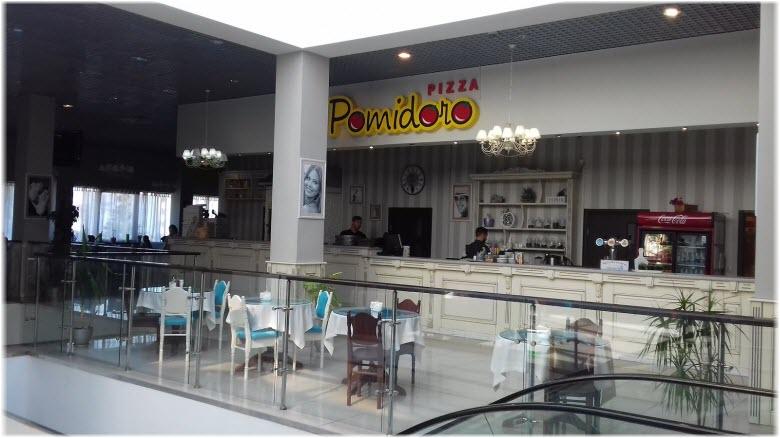 Пиццерия Пицца Помидоро