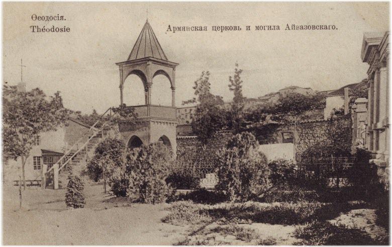 старое фото церкви и могилы