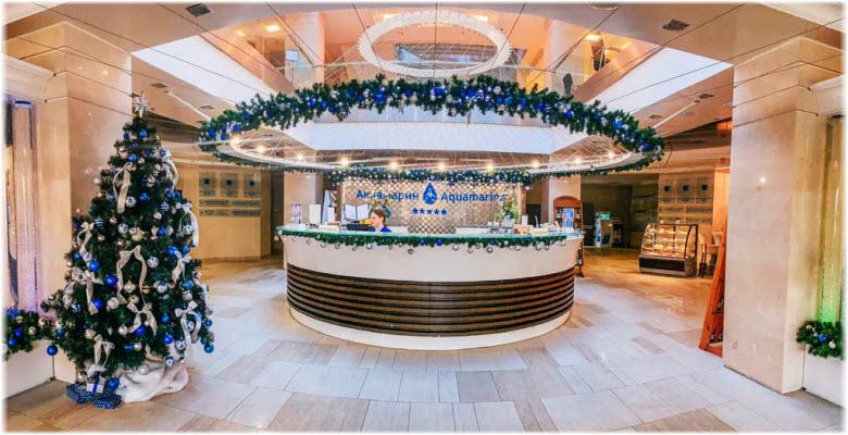 Новый год в отеле Аквамарин