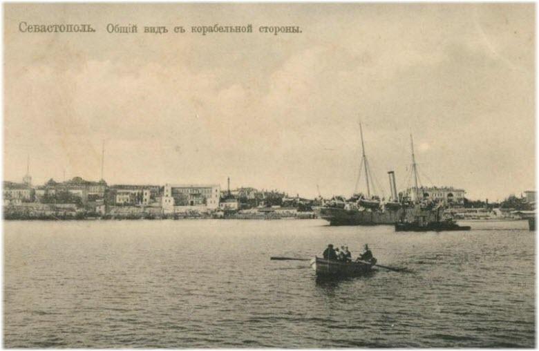 вид с Корабельной стороны на Старый Севастополь