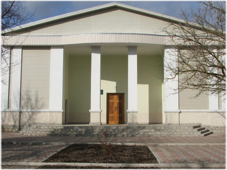 Дом культуры в Первомайском