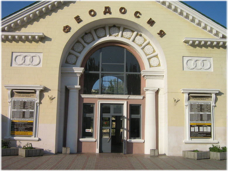 фото здания вокзала вблизи