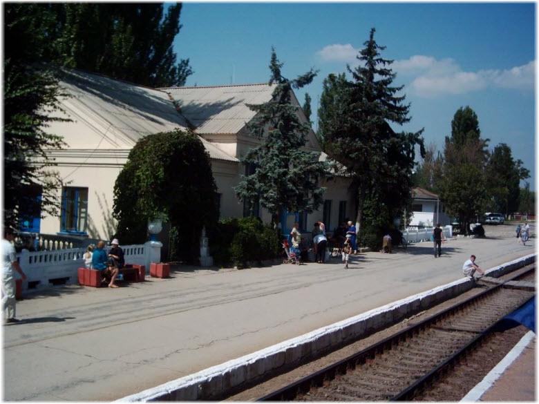 вокзал в Нижнегорском