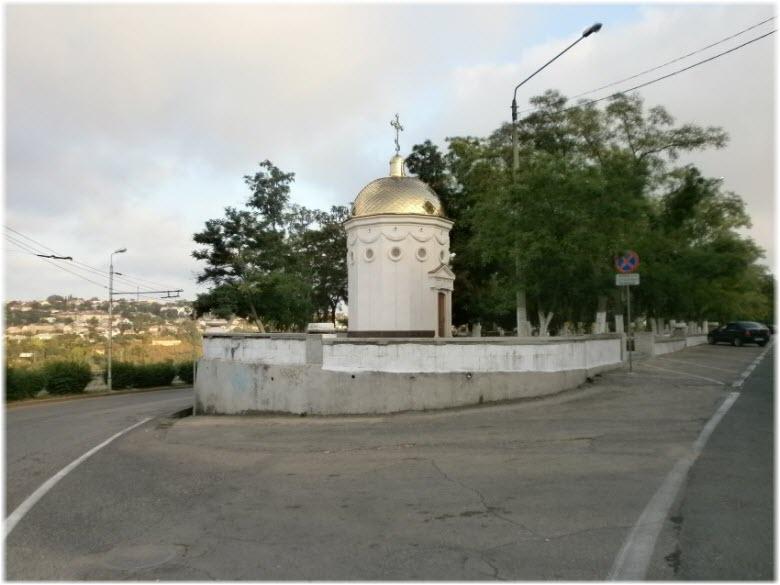 часовня Александра Невского в сквере Бузина