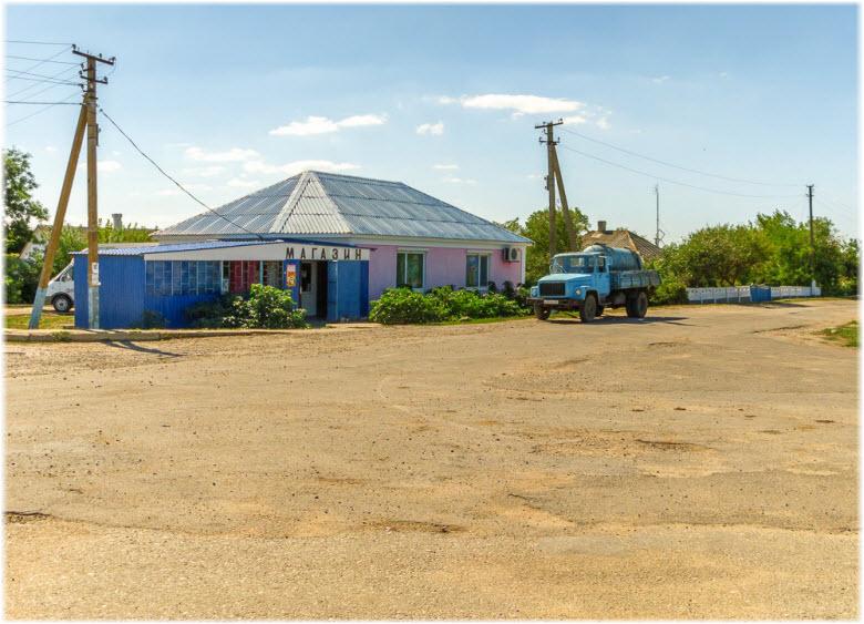 фото центра села