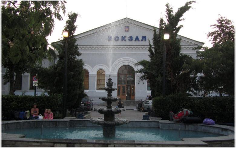 фонтан перед вокзалом