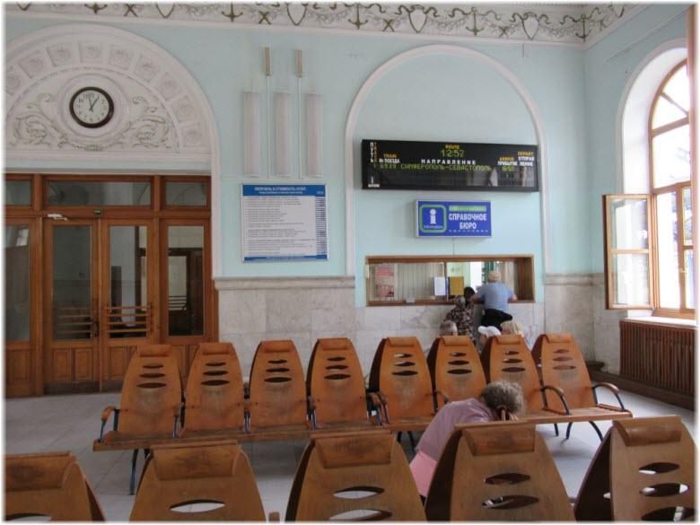 фото внутри вокзала
