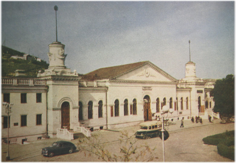 Севастопольский вокзал при СССР