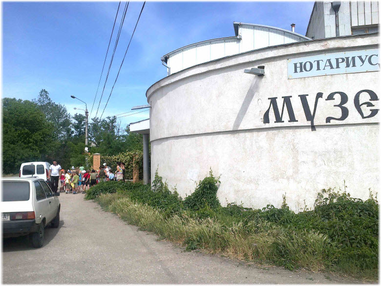 здание музея в Мирном