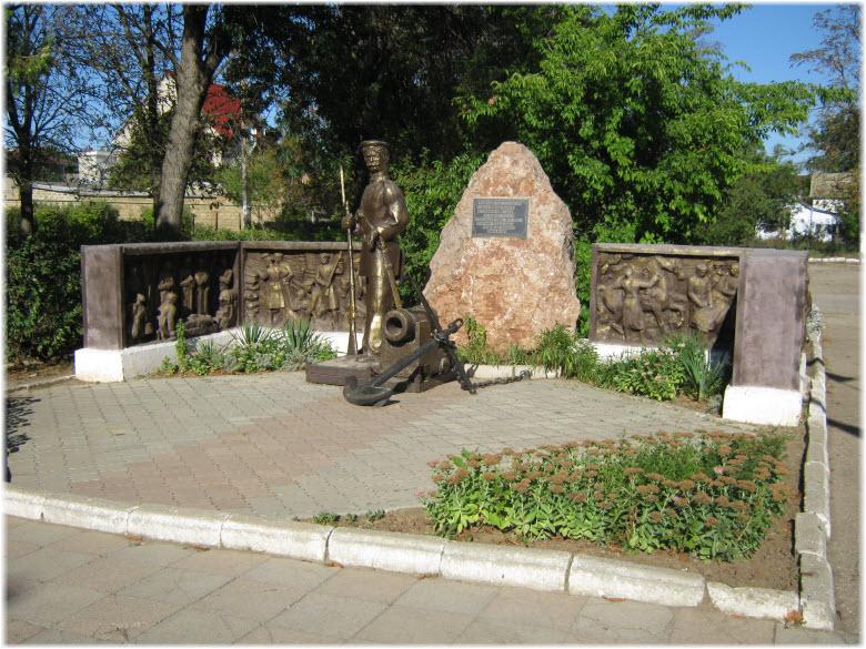 Памятник А.Г. Бобырю