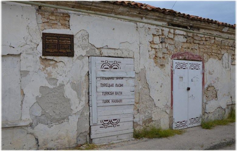 фото надписи у входа в бани