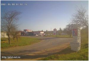 фото въезда в Новофедоровку
