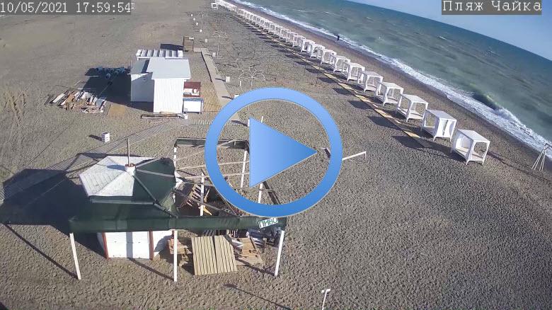 веб-камера на пляже