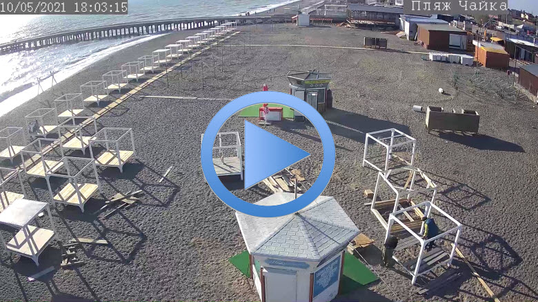 веб-камера на пляже Чайка
