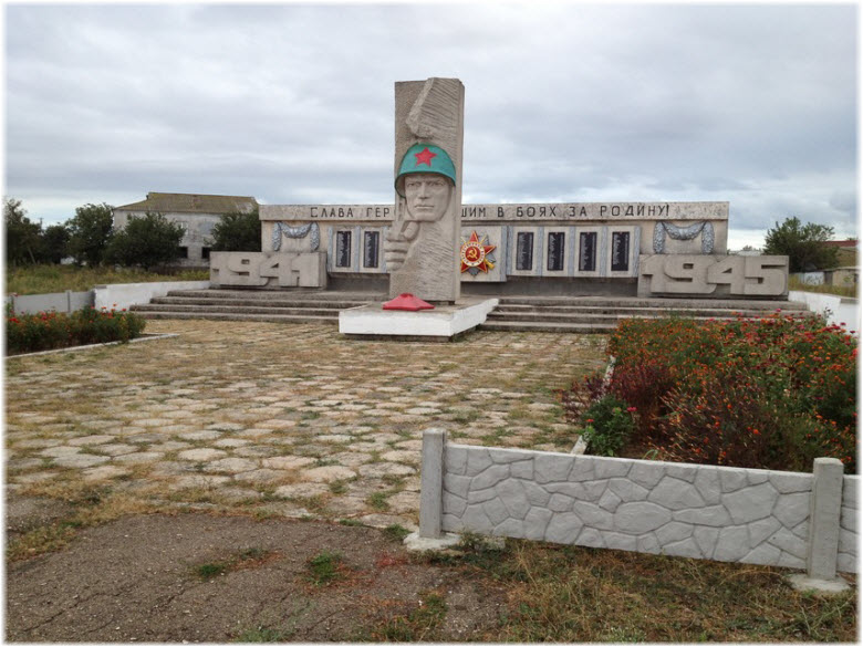 Воинский мемориал в Батальном