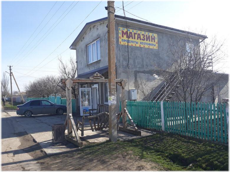 магазин в Батальном
