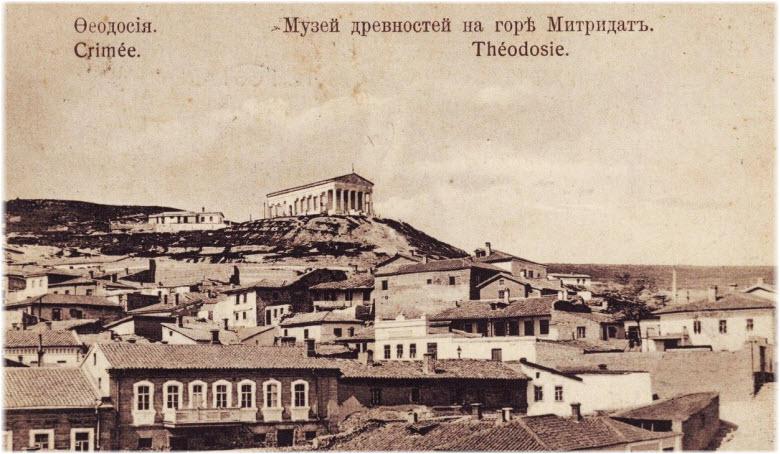 музей на горе Митридат
