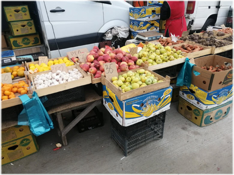 Цыганский рынок